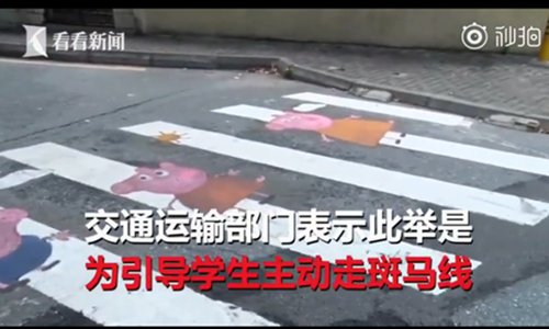 Images of Peppa Pig on zebra crossing mired in controversy