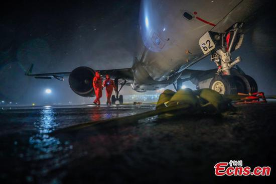 Airport in Jiangsu floods as Typhoon Lekima hits