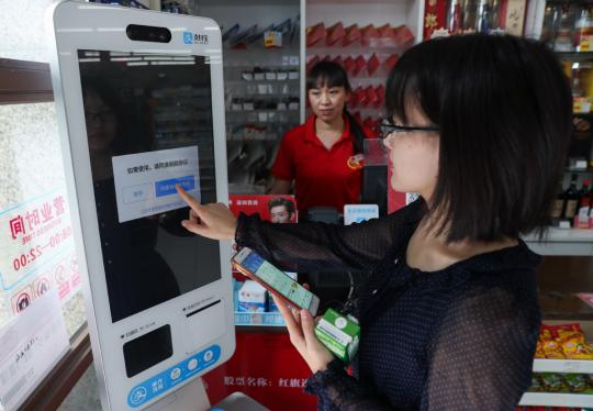 China's AI face-changing app apologizes, vows not to abuse user data