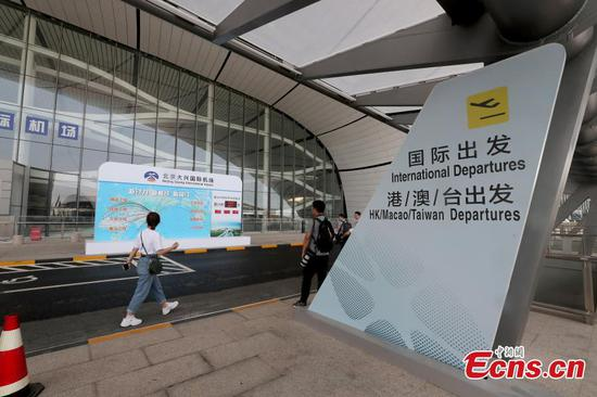 Beijing Daxing Airport buckled up for take-off
