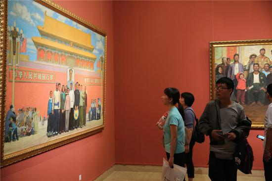 Art exhibition celebrates China's 70th birthday