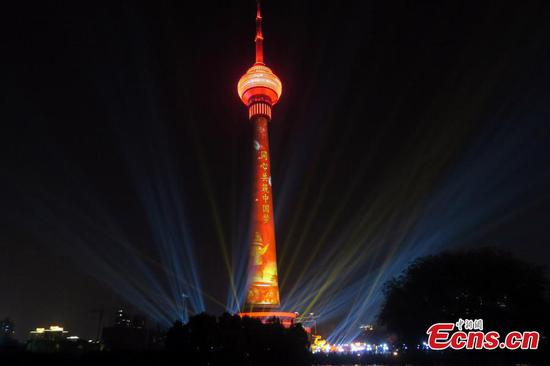Light show in Beijing features strides in 70 years