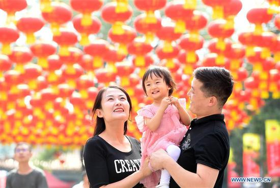 Patriotic activities held in Beijing during National Day holiday