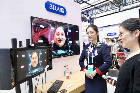 Beijing subway to use facial recognition technology