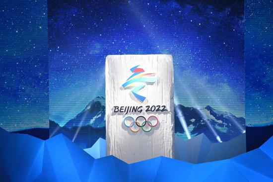 Beijing 2022 organizers launch global appeal for clothing design