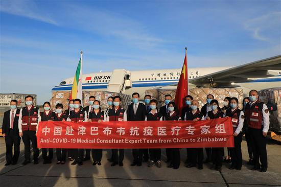 Chinese medical team arrives in Zimbabwe to help combat COVID-19